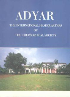 TB0005 Adyar International Headquarters